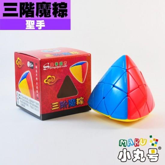 聖手 - 異形方塊 - 三階魔粽 pillowed pyramorphix