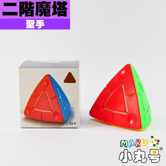 聖手 - 異形方塊 - 二階魔塔