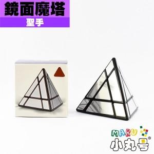 聖手 - 異形方塊 - 鏡面魔塔