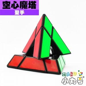 聖手 - 異形方塊 - 空心魔塔