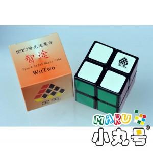 國丙 - 2x2x2 - 智途