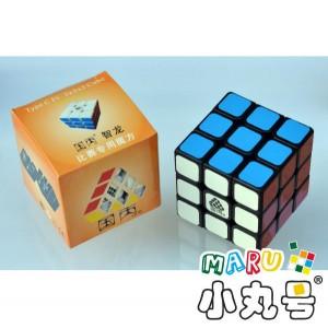 國丙 - 3x3x3 - 智龍 - 四代