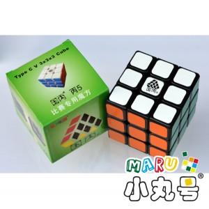 國丙 - 3x3x3 - 五代