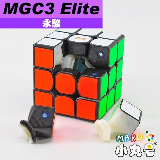 永駿 - 3x3x3 - MGC Elite 原廠改磁版