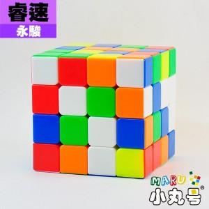 永駿 - 4x4x4 - 睿速四階