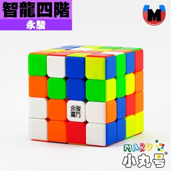 永駿 - 4x4x4 - 智龍 迷你四階