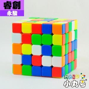 永駿 - 5x5x5 - 睿創五階