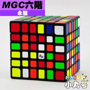 永駿 - 6x6x6 - MGC 原廠改磁版