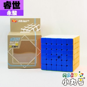 永駿 - 6x6x6 - 睿世六階