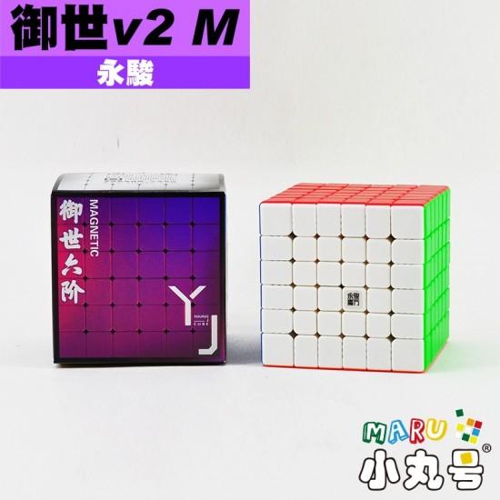 永駿 - 6x6x6 - 御世六階 v2 M 原廠改磁版
