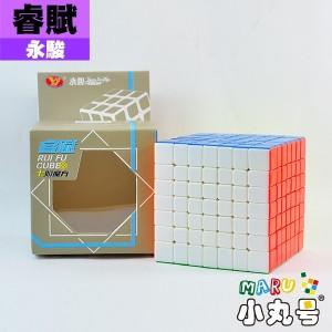 永駿 - 7x7x7 - 睿賦七階