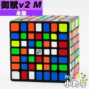永駿 - 7x7x7 - 御賦七階v2 M 官方磁力版