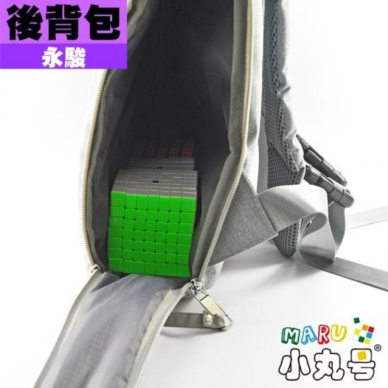 永駿 - 周邊 - 後背包