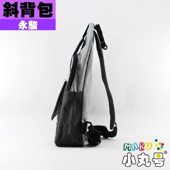 永駿 - 周邊 - 斜背包
