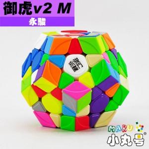 永駿 - Megaminx 正十二面體 - 御虎五魔 v2 M
