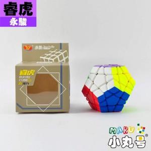永駿 - Megaminx 正十二面體 - 睿虎五魔