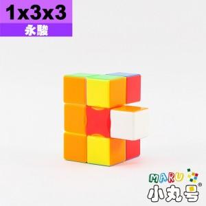 永駿 - 異形 - Super 3x3x1 碟型方塊