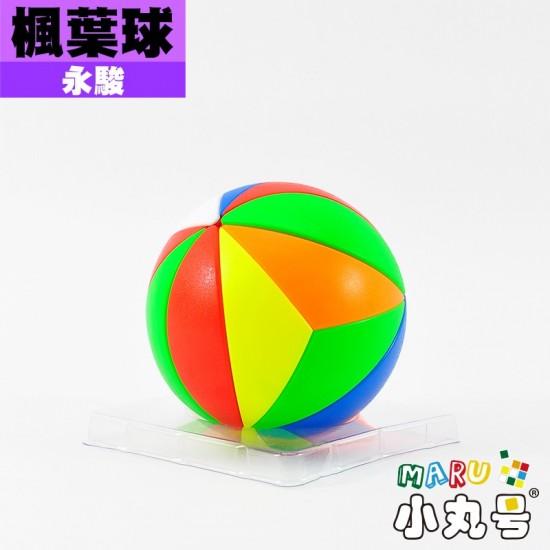 永駿 - 異形方塊 - 楓葉球 Yeet Ball