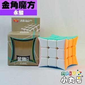 永駿 - 異形方塊 - 金角魔方