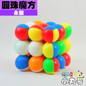 永駿 - 異形方塊 - 圓珠魔方