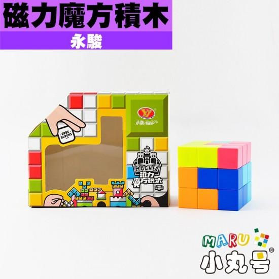 永駿 - 益智玩具 - 磁力魔方積木