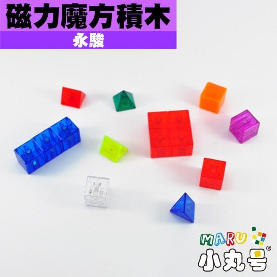永駿 - 益智玩具 - 磁力魔方積木 (10p)