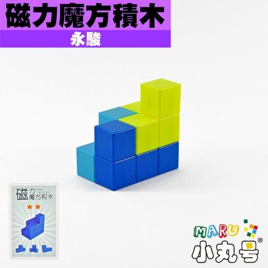永駿 - 益智玩具 - 磁力魔方積木 (7p)