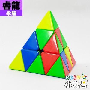永駿 - 金字塔 Pyraminx - 睿龍金字塔
