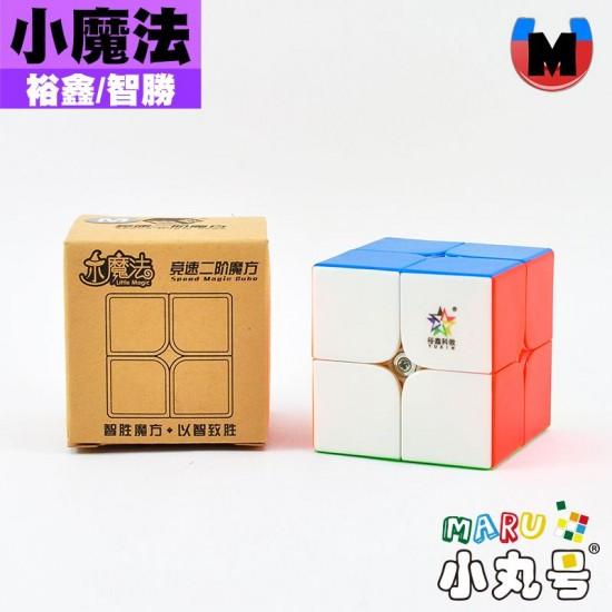 裕鑫 - 2x2x2 - 小魔法二階 M