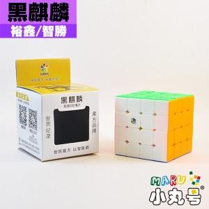 裕鑫 - 4x4x4 - 黑麒麟