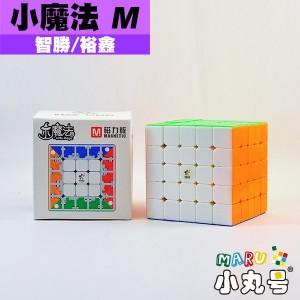 裕鑫 - 5x5x5 - 小魔法五階 官方磁力版