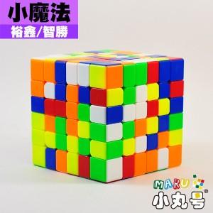 裕鑫 - 6x6x6 - 小魔法
