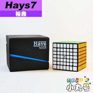 裕鑫 - 7x7x7 - Hays七階 - 贈10ml小丸油