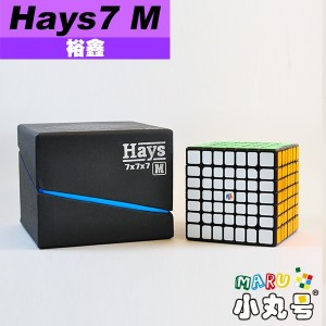 裕鑫 - 7x7x7 - Hays七階 M - 贈10ml小丸油