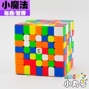 裕鑫 - 7x7x7 - 小魔法七階