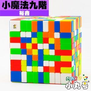 裕鑫 - 9x9x9 - 小魔法九階