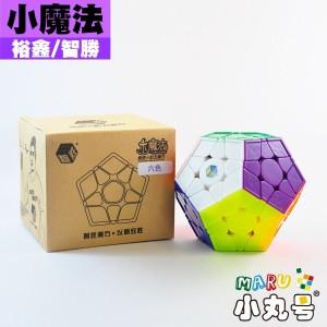 裕鑫 - Megaminx正十二面體 五魔 - 小魔法