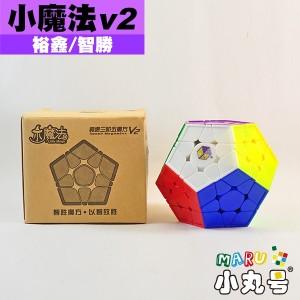 裕鑫 - Megaminx正十二面體 五魔 - 小魔法v2