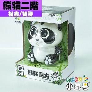 裕鑫 - 異形 - 動物家族 - 熊貓二階