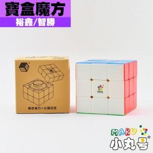 裕鑫 - 異形方塊 - 寶盒魔方