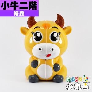 裕鑫 - 異形 - 動物家族 - 小牛二階