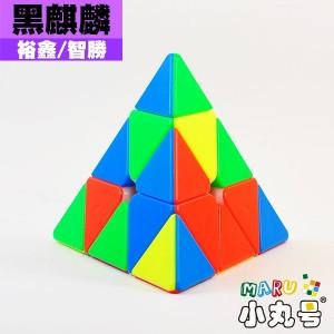 裕鑫 - Pyraminx金字塔 - 黑麒麟