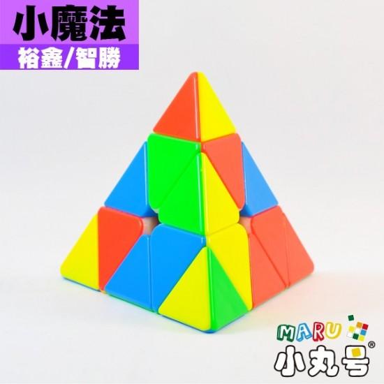 裕鑫 - Pyraminx金字塔 - 小魔法