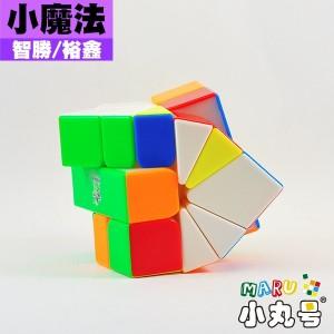 裕鑫 - Square-1 - SQ1 - 小魔法