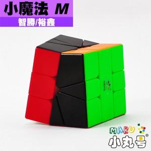 裕鑫 - Square-1 - SQ1 - 小魔法M 官方磁力版 (黑頂、一般)