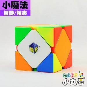 裕鑫 - Skewb斜轉 - 小魔法