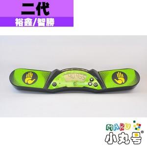裕鑫 - 計時器二代