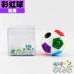 裕鑫 - 益智玩具 - 彩虹球