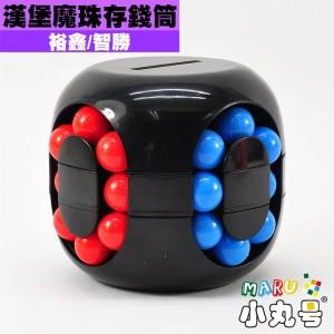 裕鑫 - 益智玩具 - 漢堡魔珠存錢筒