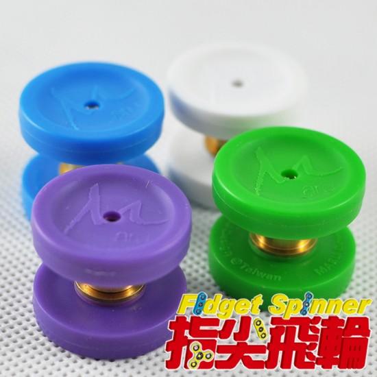 【指尖飛輪】【配件_凹蓋(一對)】 基本款9色(608、698軸承適用)Fidget Spinner(手指陀螺、指尖陀螺)
